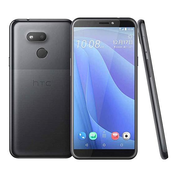 HTC Desire 12S Dual 32GB 4G LTE Black