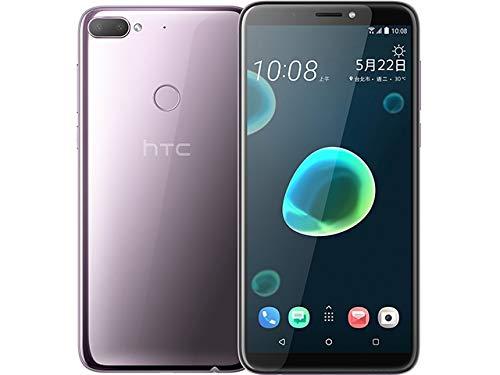 HTC Desire 12 Plus Dual 32GB 4G LTE Warm Silver