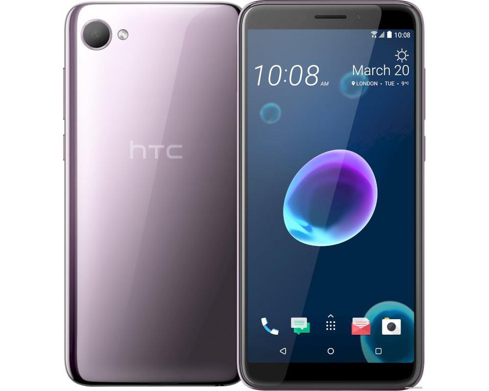 HTC Desire 12 Dual 32GB 4G LTE Warm Silver