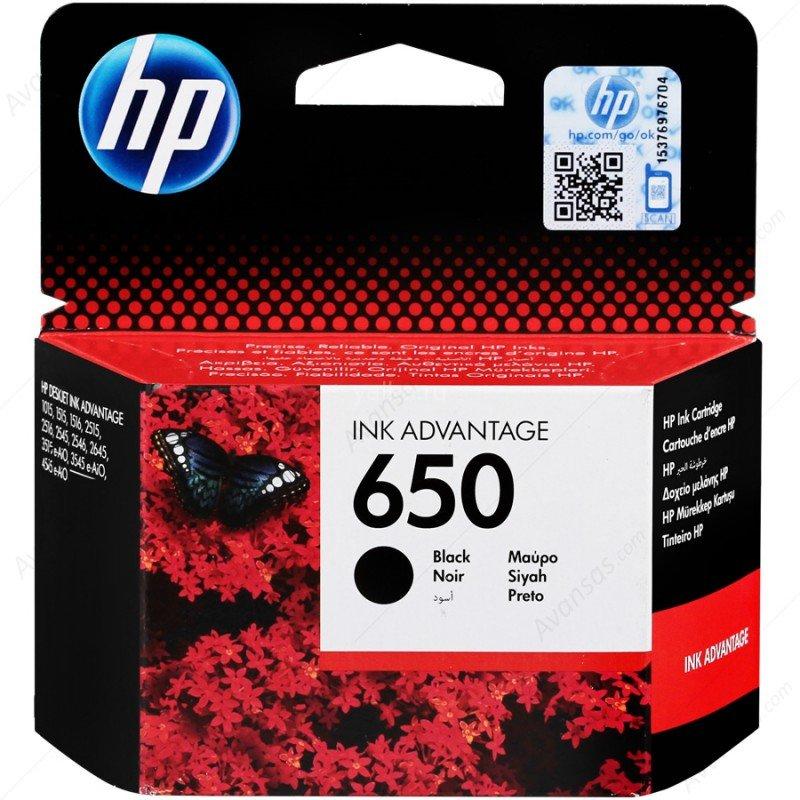 HP Ink Cartridge - 650, Black