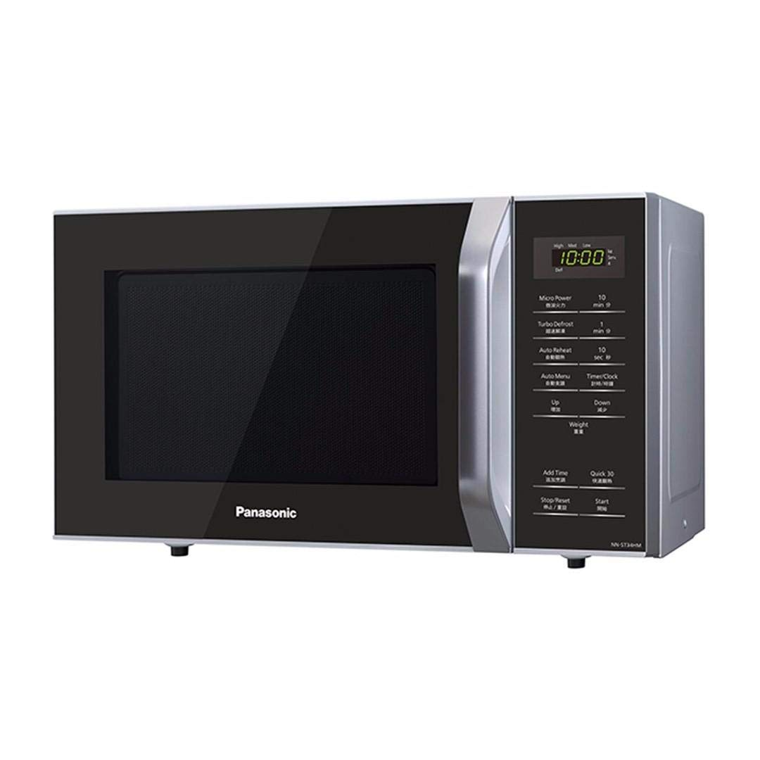 Panasonic Microwave Oven NN-ST34HM, Silver