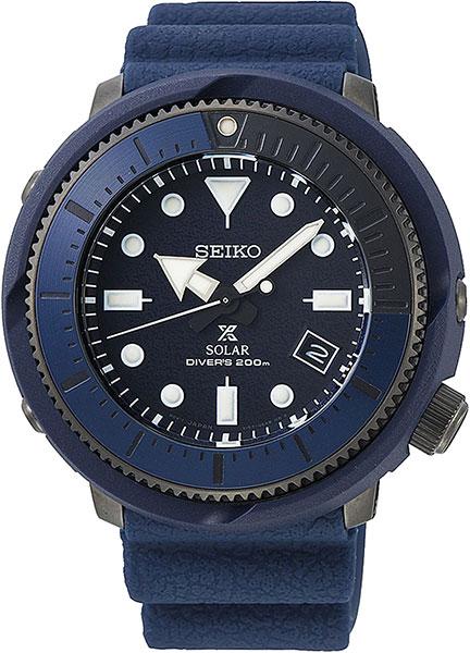 Seiko Prospex Street Series Solar Divers SNE533P1